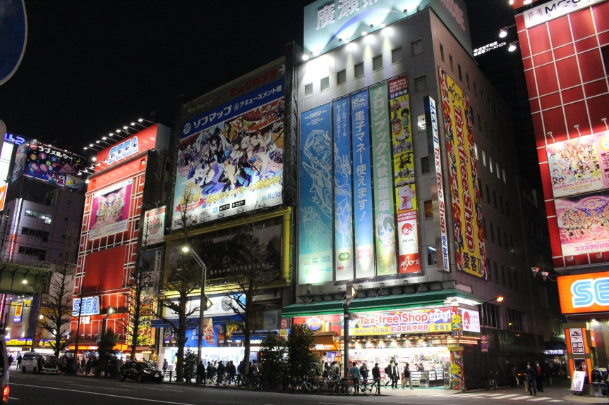 Tokyo et ses quartiersemblématiques
