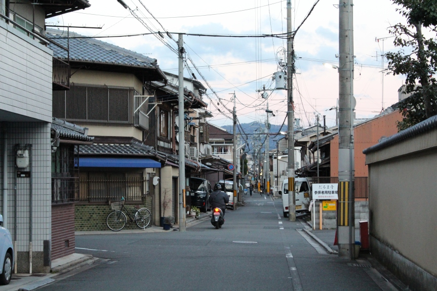 Kyoto : le Japon traditionnel
