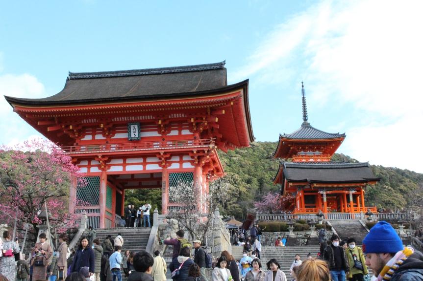 Kyoto : Le temple Kiyomizu-Dera