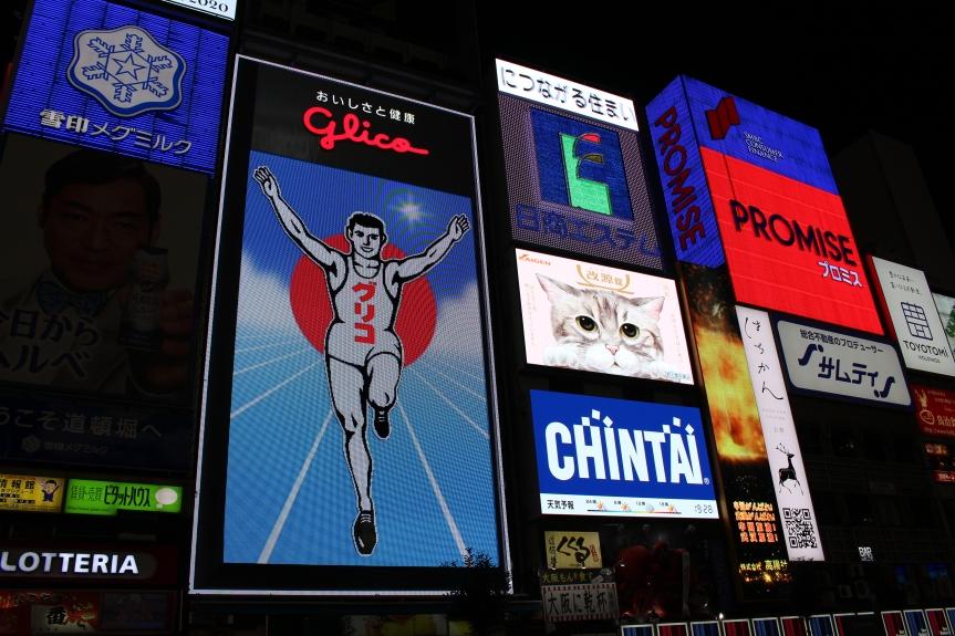 Osaka : Dotonbori