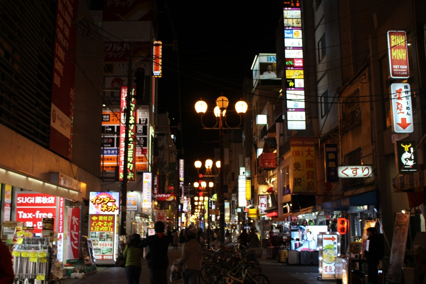 Osaka : la belle surprise de notre voyage