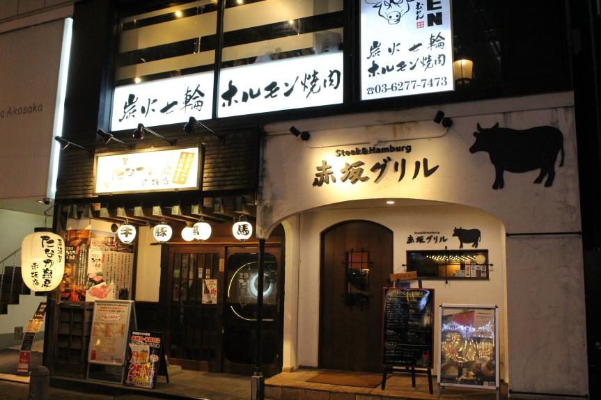 Japon : Bonnes adresses et astuces pourmanger