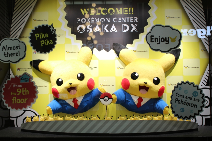 Japon : Pokémon Center