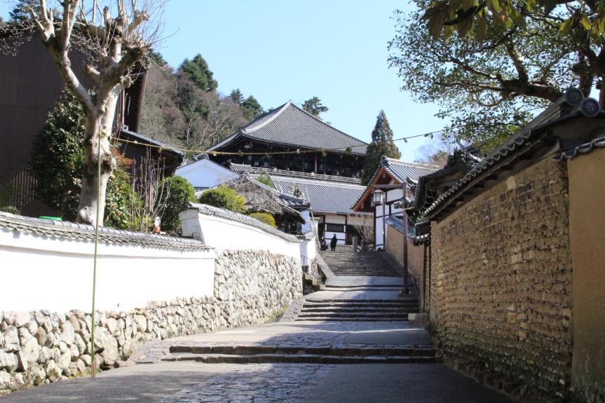 Nara : Nigatsu-do