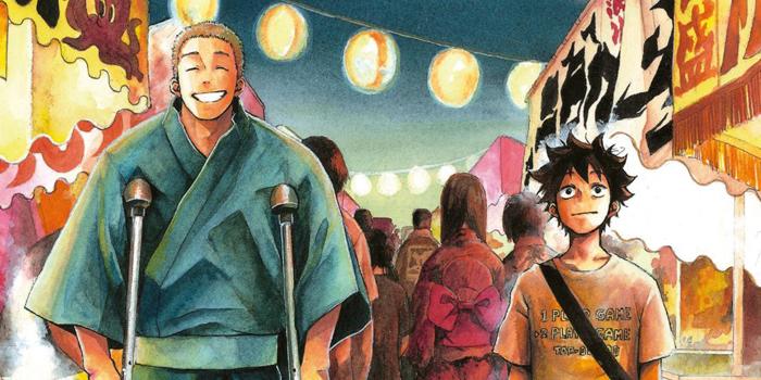 Retour sur la lecture de mon premier Manga : Blue Flag